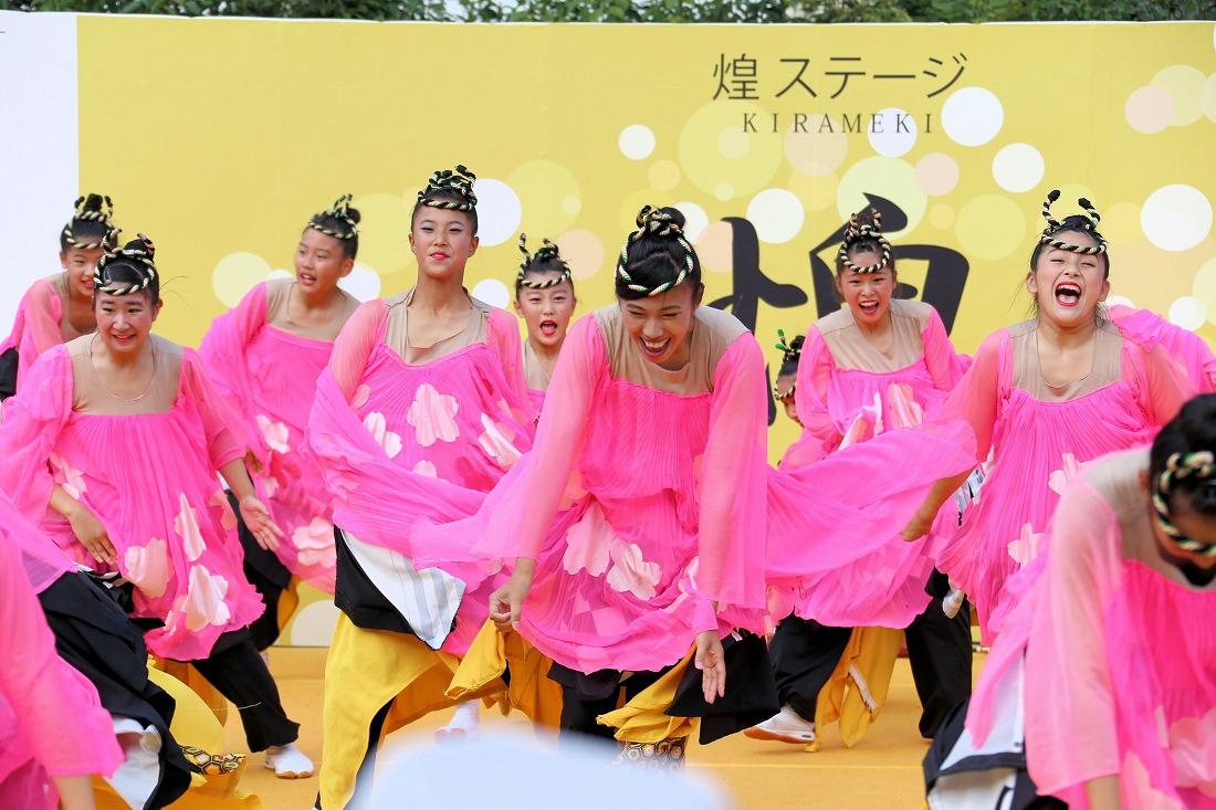 kyotogakusei17kirameki 75