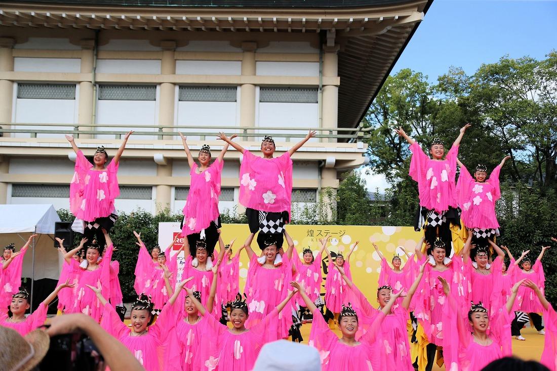 kyotogakusei17kirameki 88