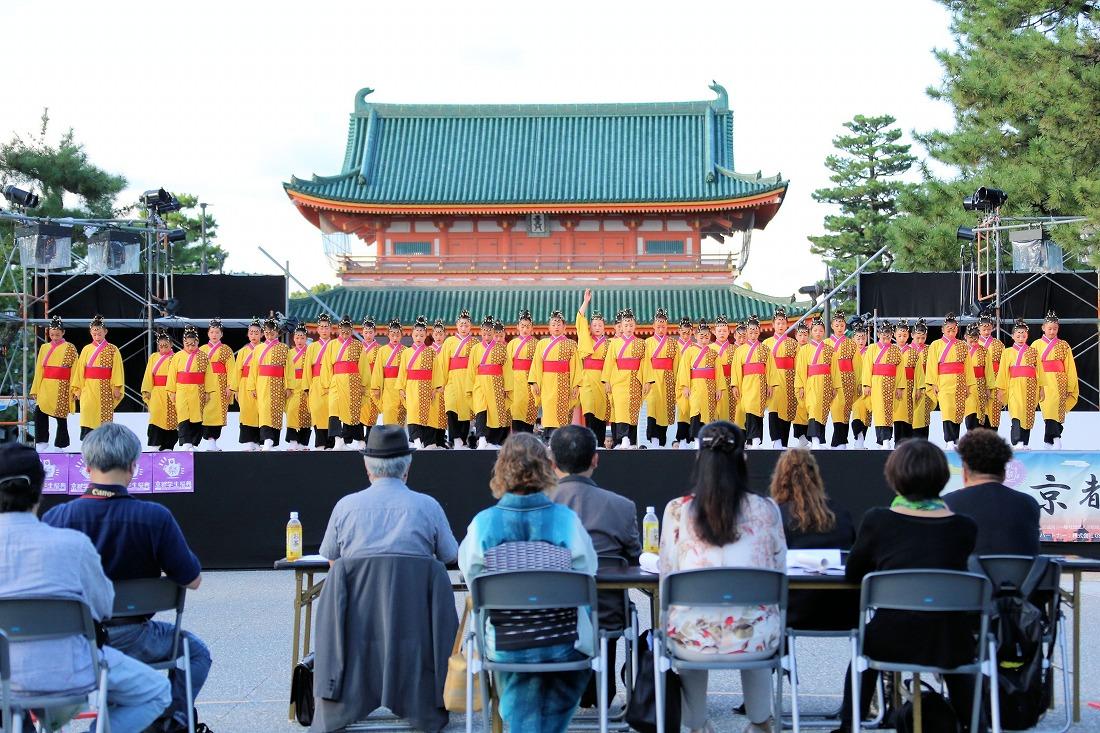 kyotogakusei17final 3
