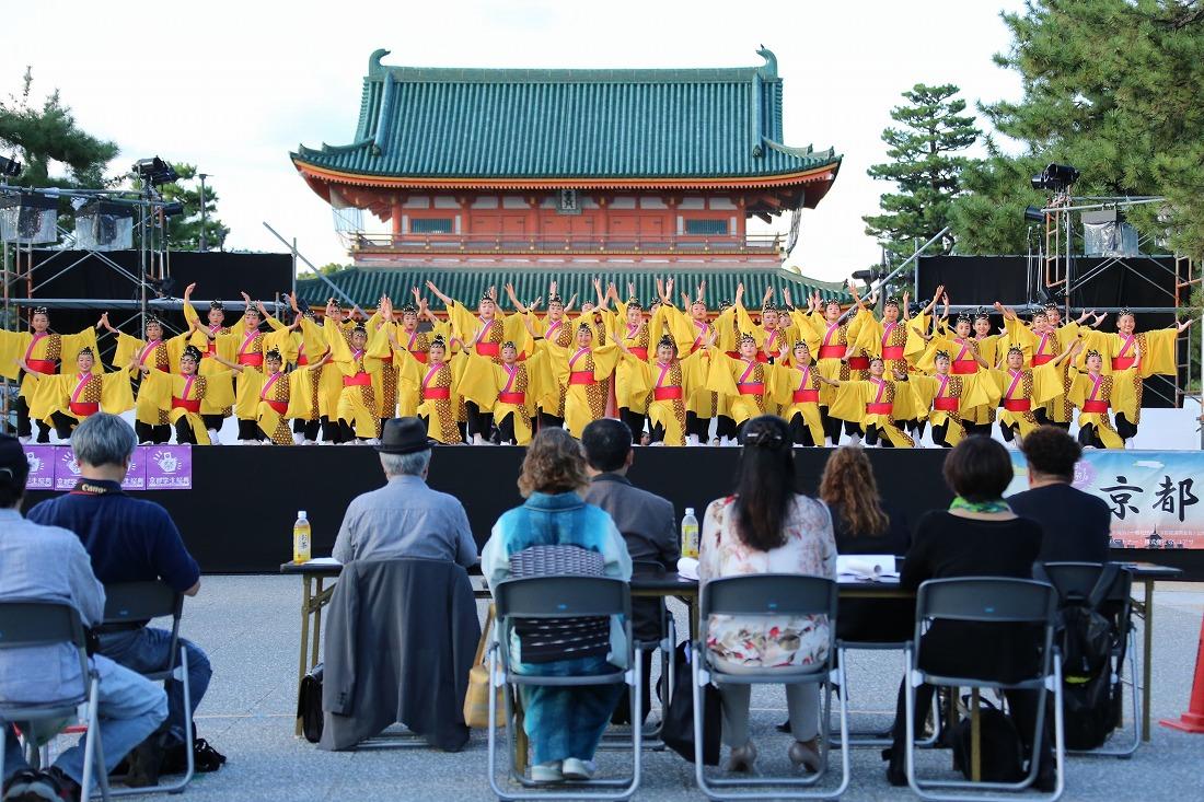 kyotogakusei17final 4