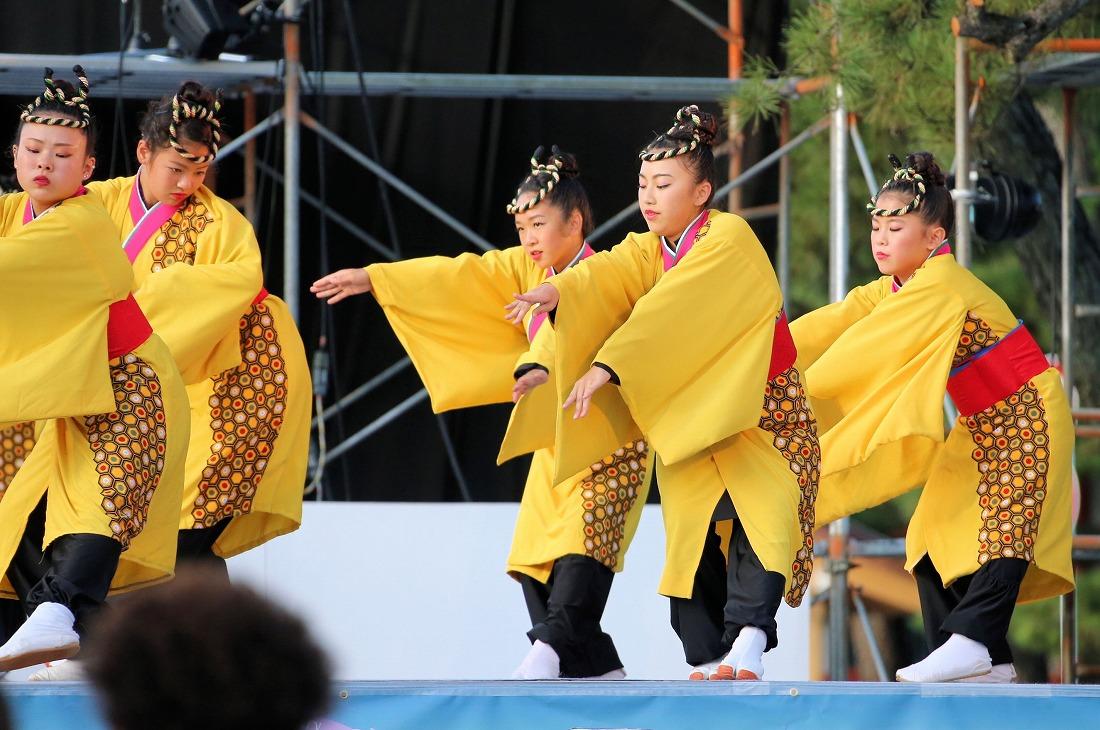 kyotogakusei17final 15