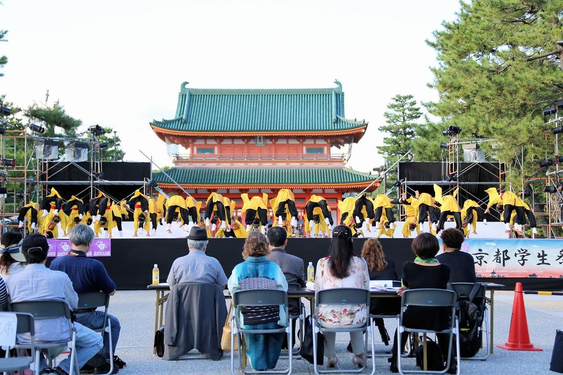 kyotogakusei17final 22