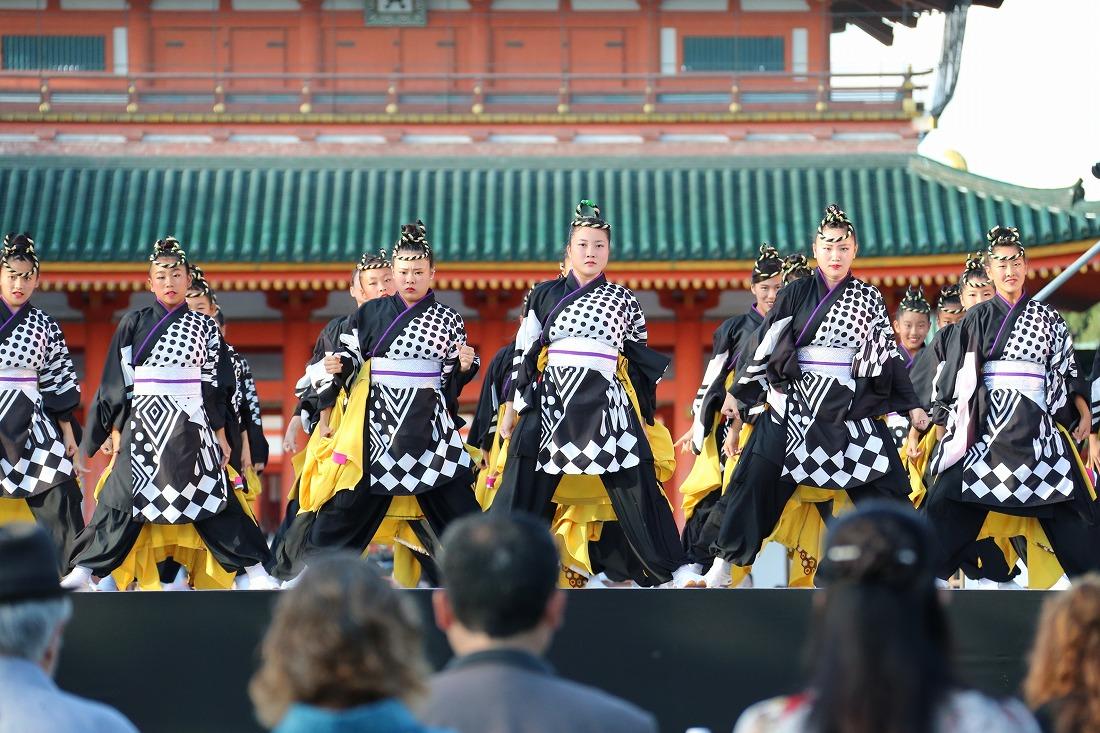 kyotogakusei17final 45