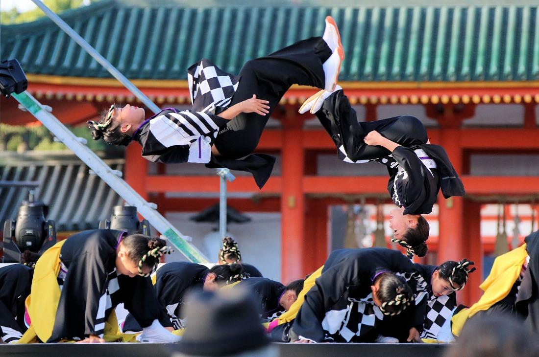 kyotogakusei17final 56