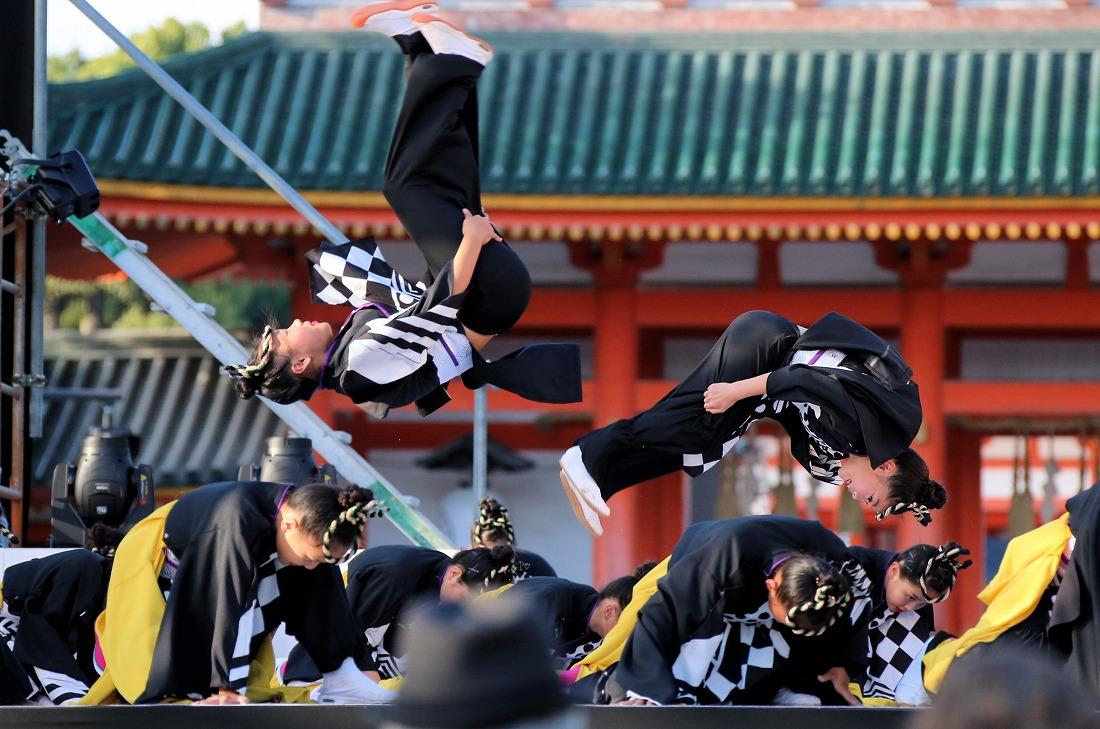 kyotogakusei17final 57