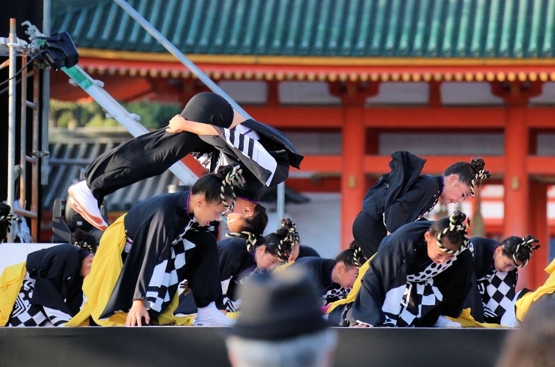 kyotogakusei17final 58