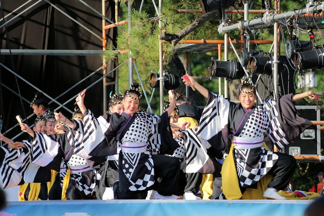 kyotogakusei17final 66