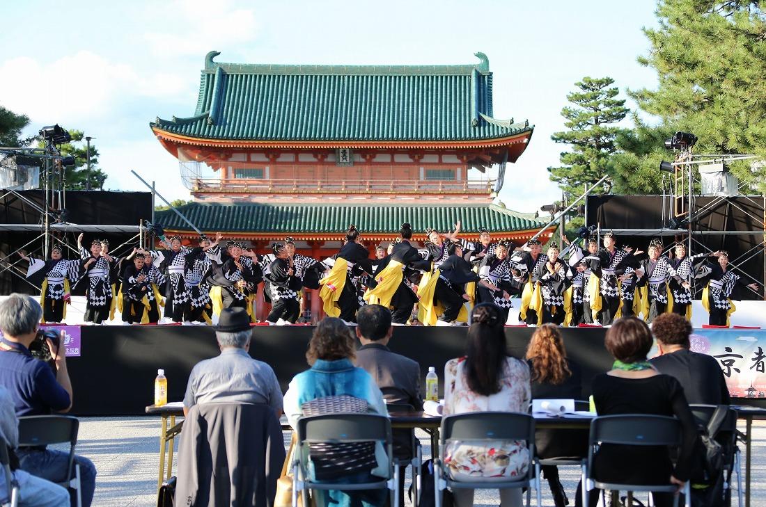 kyotogakusei17final 80