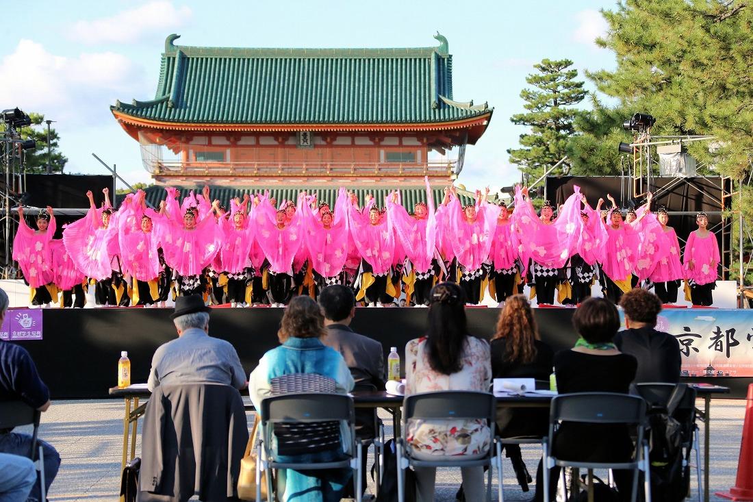 kyotogakusei17final 101