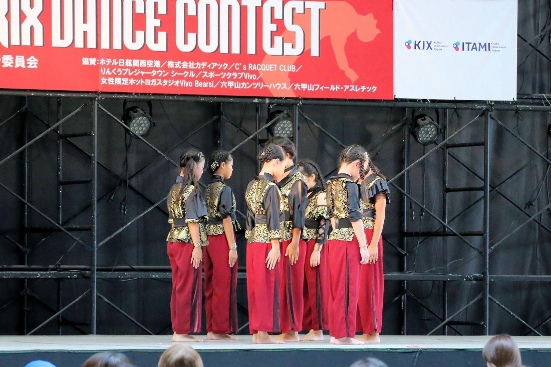 kixdance17preme 1