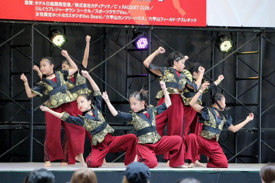 kixdance17preme 2