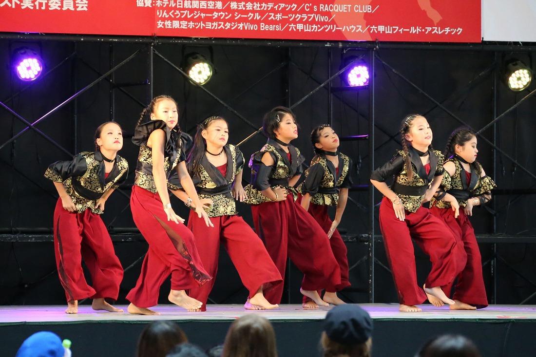 kixdance17preme 5