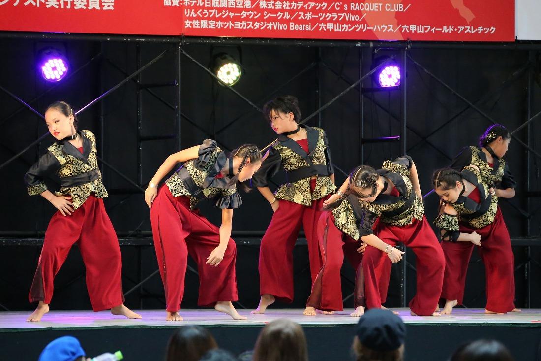 kixdance17preme 6