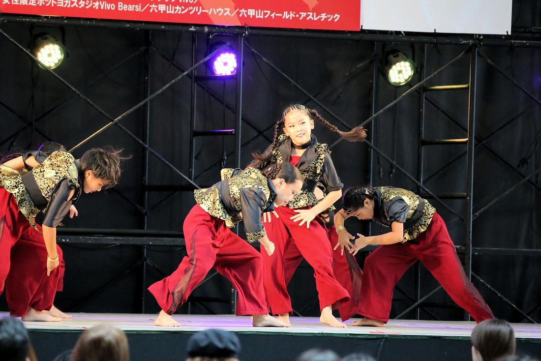 kixdance17preme 14