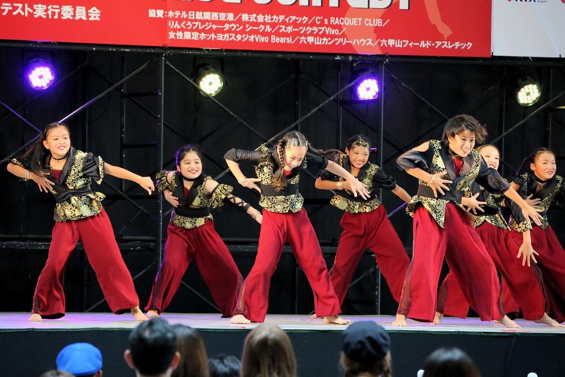 kixdance17preme 34