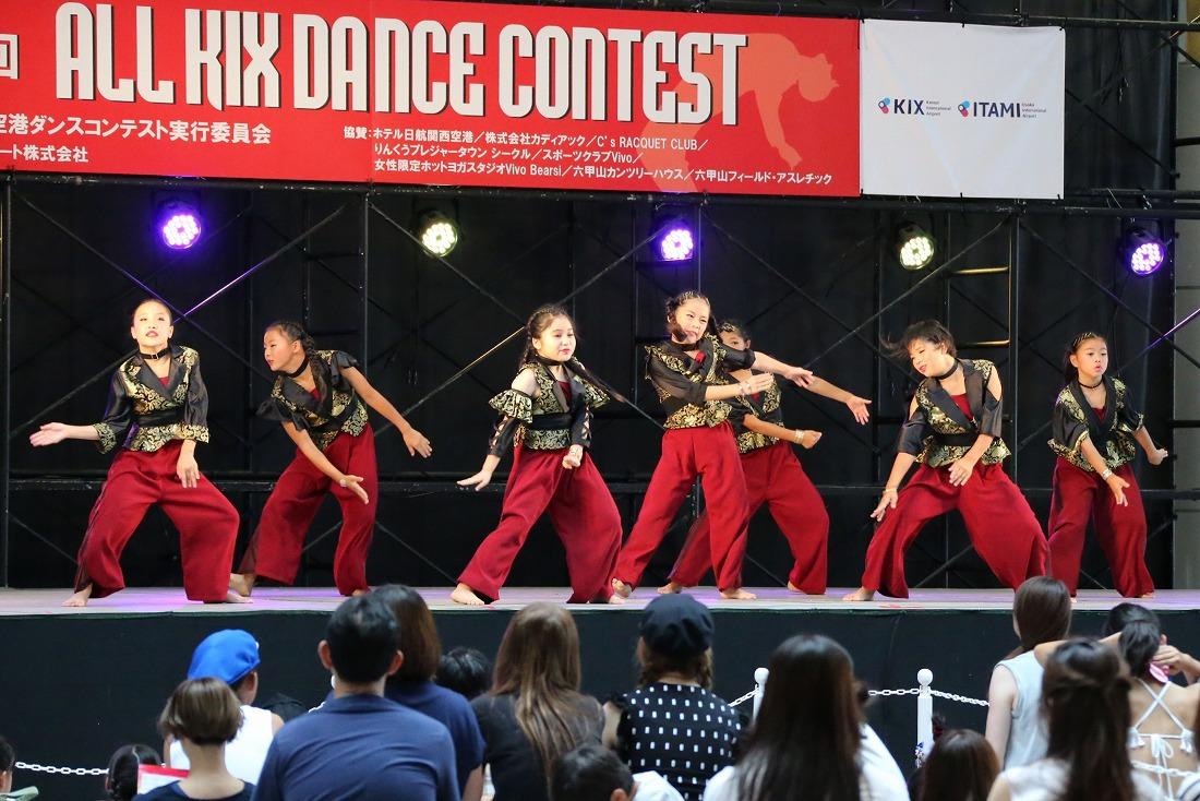 kixdance17preme 48