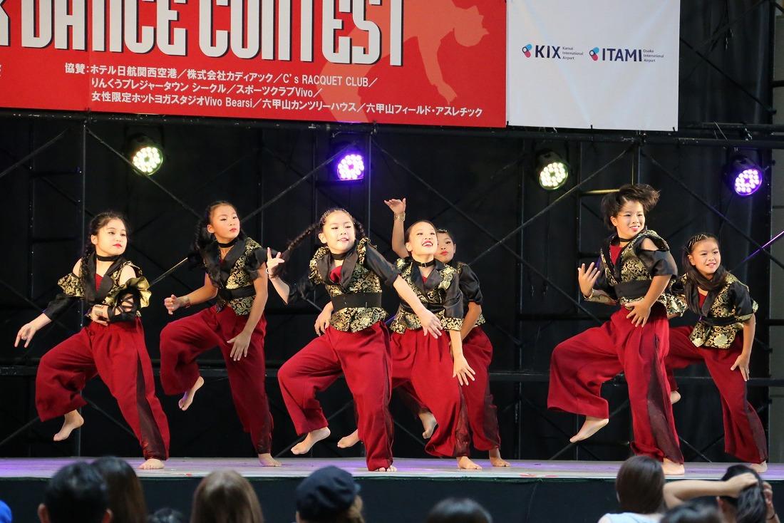 kixdance17preme 54