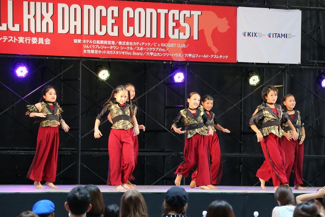kixdance17preme 55