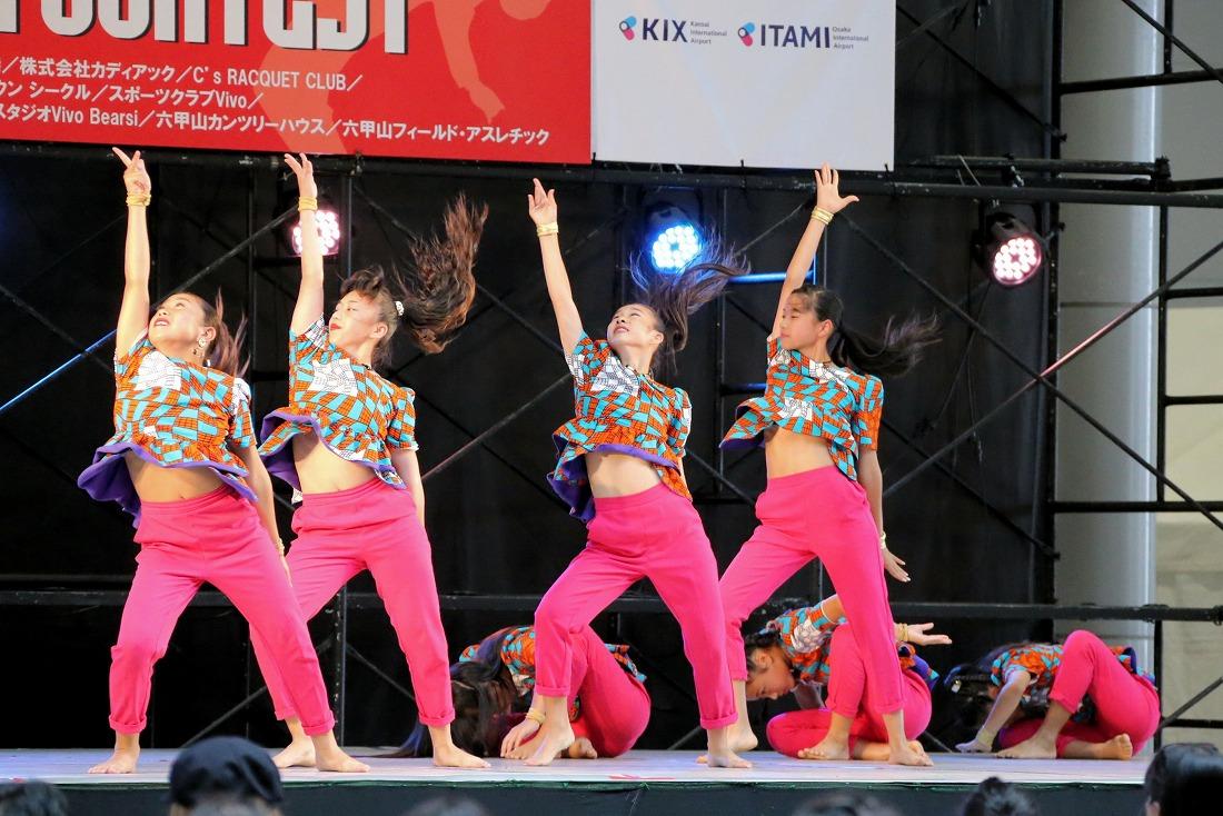 kixdance17perls 17