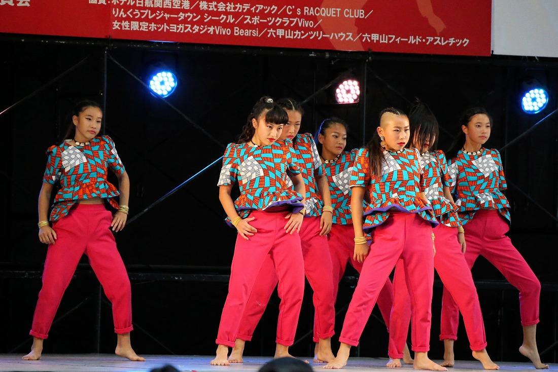 kixdance17perls 20