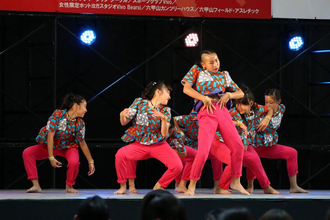 kixdance17perls 22