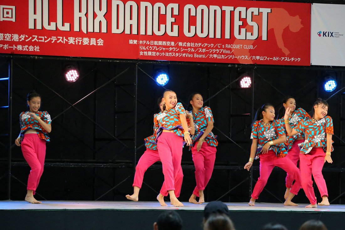 kixdance17perls 30