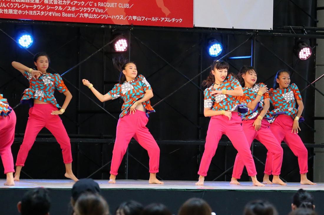 kixdance17perls 40