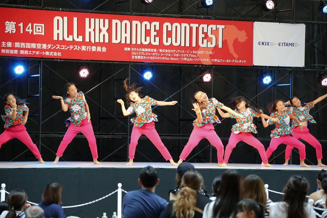 kixdance17perls 53