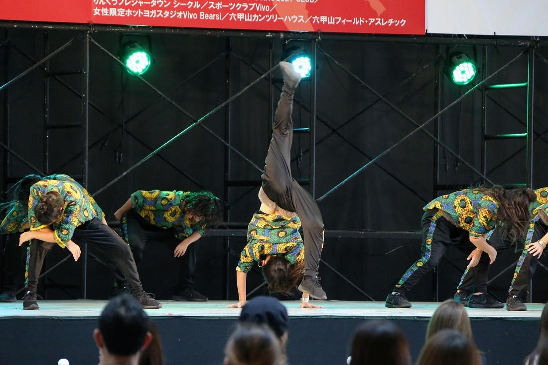 kixdance17peerky 41