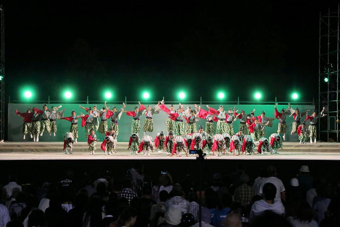 nagahamaappare17final 54