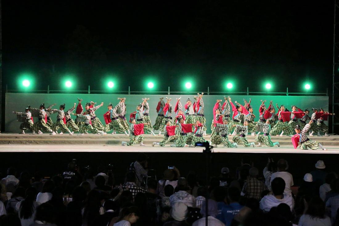 nagahamaappare17final 83