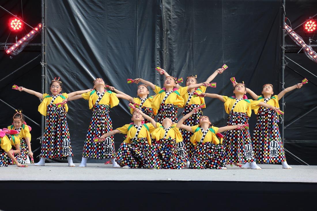 koiyamain17komomo 4