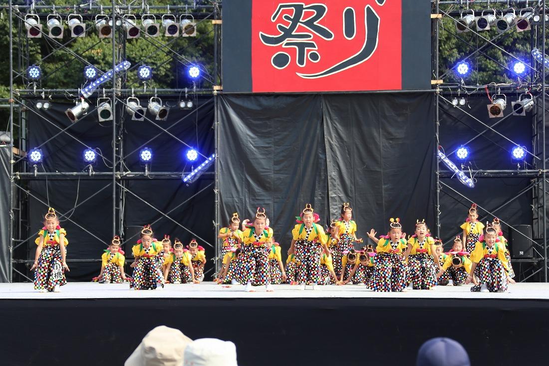 koiyamain17komomo 60