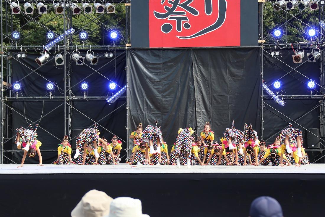 koiyamain17komomo 61