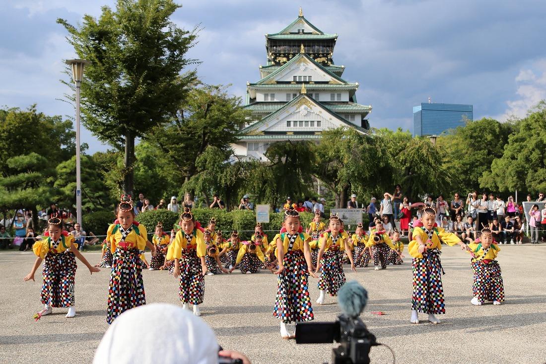 koiyaosakajou17komomo 58