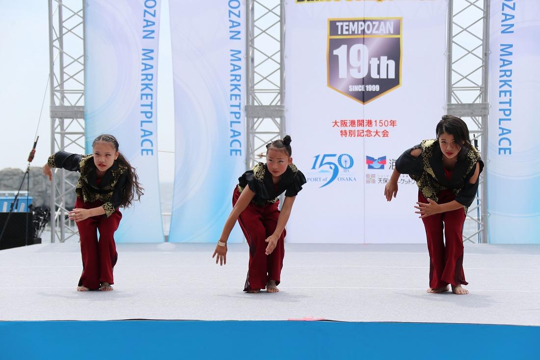 yenpouzanfinal17preme 11