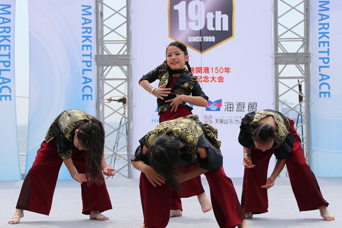 yenpouzanfinal17preme 16