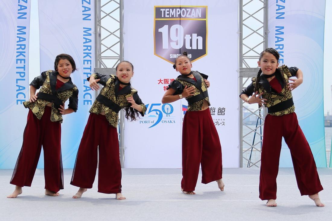 yenpouzanfinal17preme 22