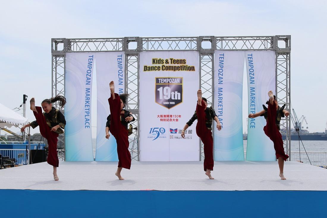 yenpouzanfinal17preme 31