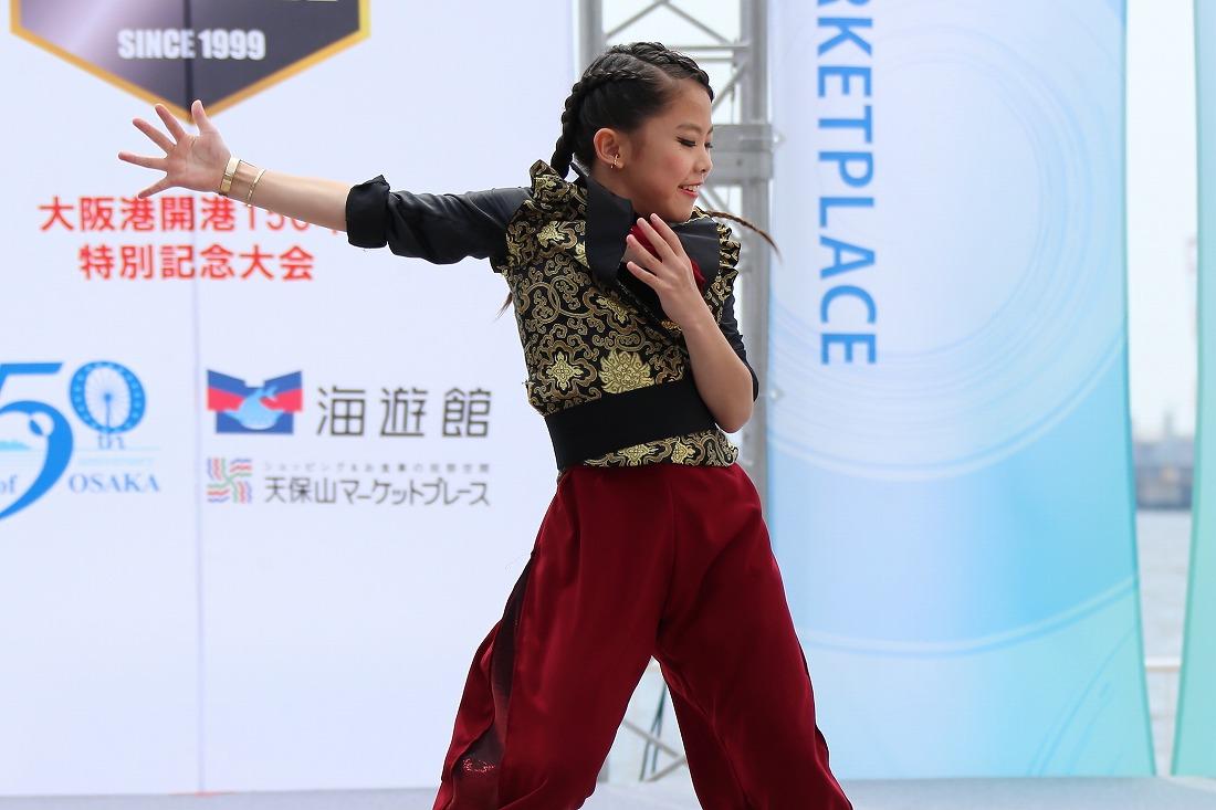 yenpouzanfinal17preme 32