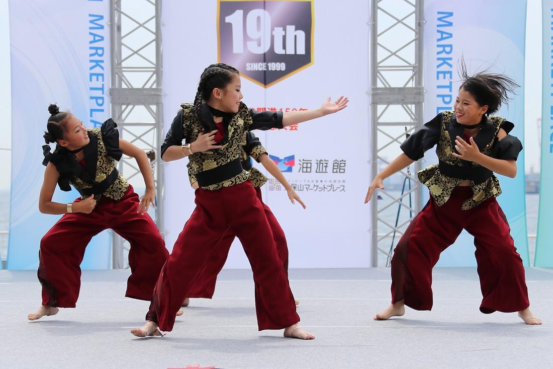 yenpouzanfinal17preme 40