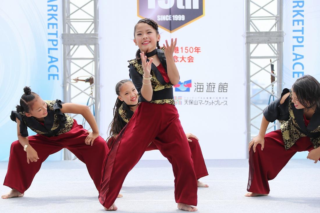 yenpouzanfinal17preme 41