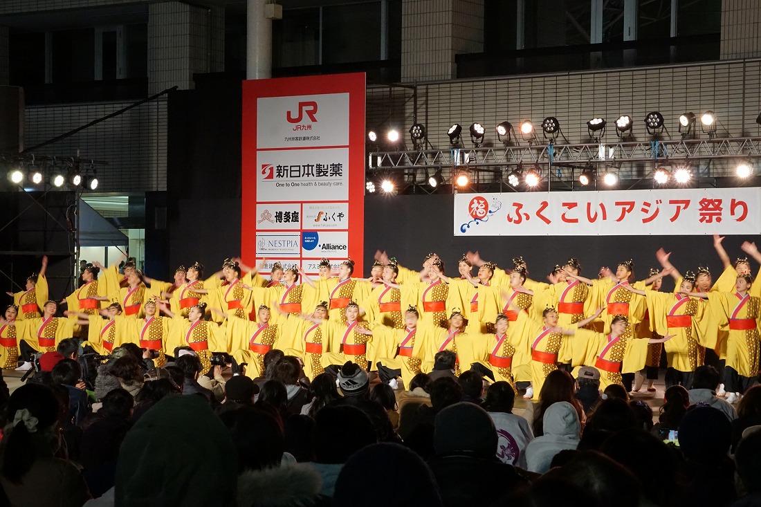 fukukoi172final 3