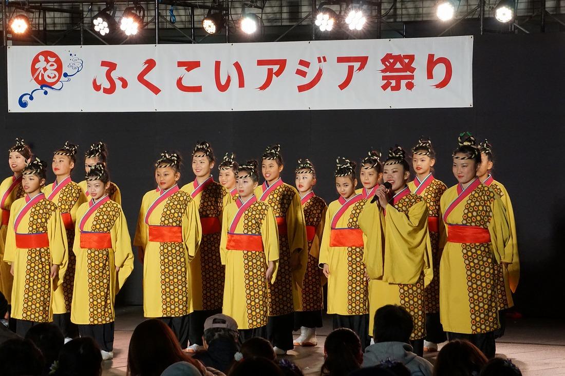fukukoi172final 2