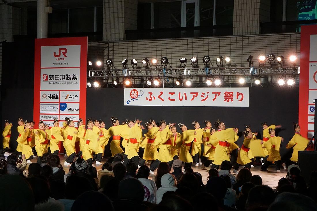 fukukoi172final 5