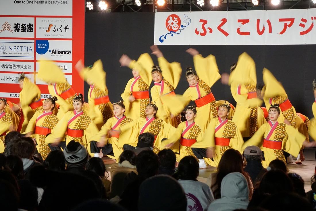 fukukoi172final 4