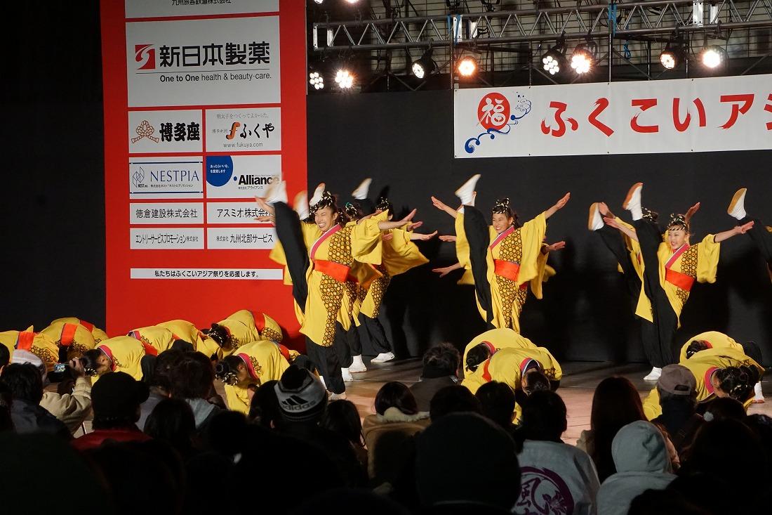 fukukoi172final 6