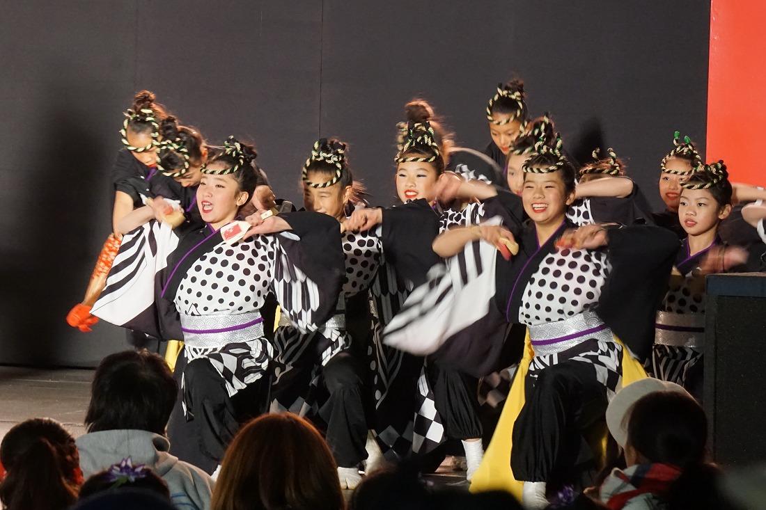 fukukoi172final 8