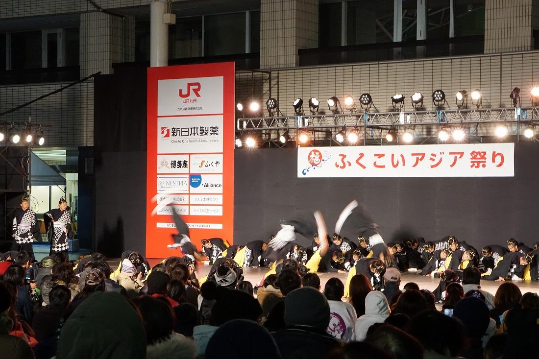 fukukoi172final 7