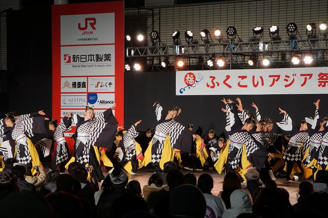 fukukoi172final 10